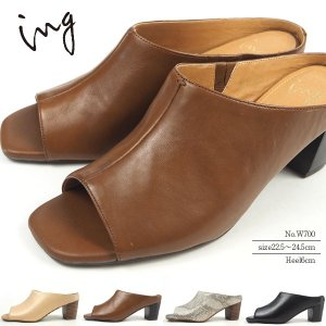 ing イング サンダル W700 レディース|shoesbase