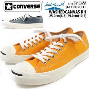 コンバース CONVERSE スニーカー JACK PURCELL WASHEDCANVAS RH ...