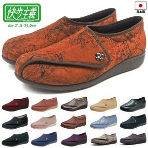 快歩主義 コンフォートシューズ レディース 全13色 L011 shoesbase