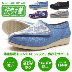 快歩主義 コンフォートシューズ レディース 全4色 L011 shoesbase