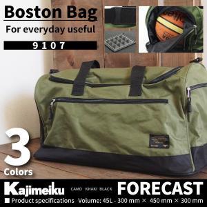 Kajimeiku カジメイク ボストンバッグ メンズ レディース 全3色 9107|shoesbase