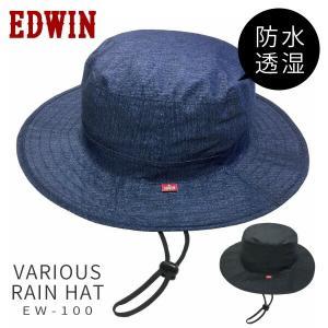 エドウィン EDWIN カジメイク kajimeiku 帽子 サファリハット ベリオスレインハット EW-100 メンズ レディース|シューズベース