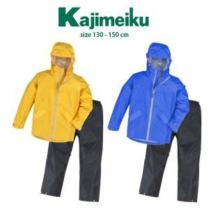 kajimeiku カジメイク 子供用レインコート キッズ ...