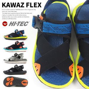 HI-TEC adapter ハイテック スポーツサンダル カワズ フレックス KAWAZ FLEX メンズ レディース|shoesbase