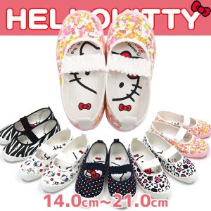 HELLO KITTY ハローキティ 上履き キッズ 全5色 S04|shoesbase