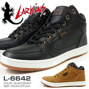 スニーカー メンズ ラーキンス LARKINS  L-6642|shoesbase