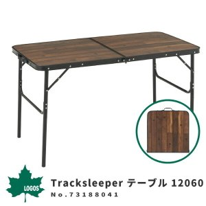 LOGOS ロゴス アウトドアファニチャー Tracksleeper テーブル 12060 7318...