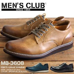 カジュアルシューズ メンズ メンズクラブ MEN'S CLUB MB-3608 オフィスカジュアル ...