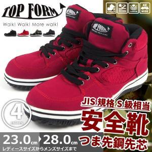 TOP FORM トップフォーム MG-5590 安全靴 セーフティスニーカー メンズ