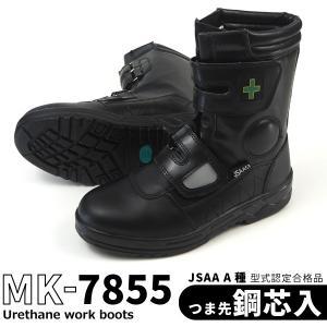 MEGA SAFTY プロブーツ 安全作業靴 MK-7855 メンズ|シューズベースPayPayモール店