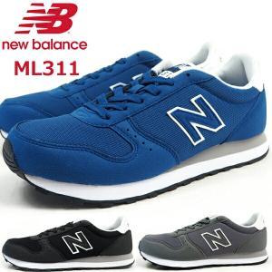 ニューバランス new balance スニーカー ML311M UA UB UC メンズ|shoesbase