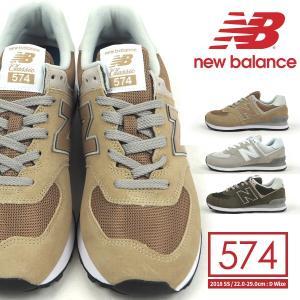 ニューバランス スニーカー ML574 EBE EGO EGW  メンズ レディース|shoesbase