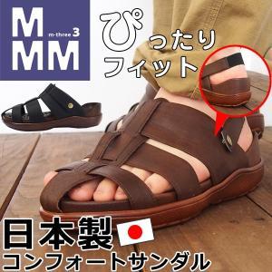 M.M.M エムスリー コンフォートサンダル メンズ 全2色 35 カジュアル 普段履き 男性 紳士...