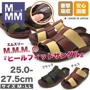 MMM m-three メンズ コンフォートサンダル 脱ぎ履きラクラク カジュアル 普段履き 幅広 ...