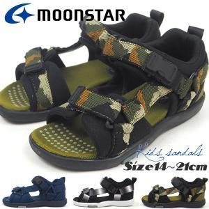 moonstar ムーンスター サンダル MS C2194 キッズ|shoesbase