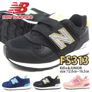 new balance ニューバランス スニーカー FS31...