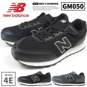 ニューバランス new balance ランニングシューズ GM050 LB LK メンズ