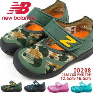 ベビー キッズサンダル キッズ ニューバランス newbalance IO208 CAM CGR PNK TRP|shoesbase