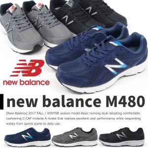 new balance ニューバランス ランニングシューズ メンズ 全3色 NB M480 BK5 BL5 GY5