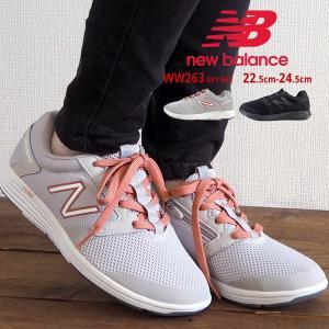 ニューバランス new balance スニーカー WW263 GP1 BK1 レディース|shoesbase