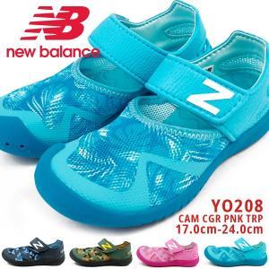 ジュニア キッズサンダル キッズ ニューバランス newbalance YO208 CAM CGR PNK TRP|shoesbase