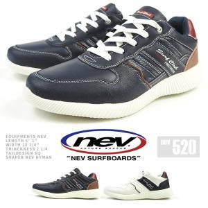 ボリュームスニーカー メンズ nev ネブ nev-520|shoesbase