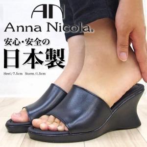 Anna Nicola アンナニコラ サンダル レディース  377 PUAR SHOES