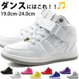 ダンスシューズ キッズ PARK AVENUE パークアベニュー PA-8132|shoesbase
