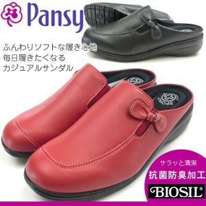 Pansy パンジー サンダル レディース 全2色 9133 shoesbase