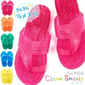 PEARL パール サンダル キッズ 全5色 No.25 ラメ|shoesbase