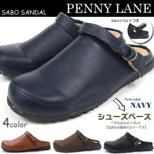 PENNY LANE ペニーレイン サンダル メンズ 全4色 6001B
