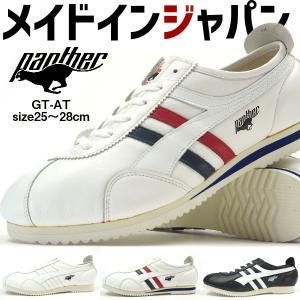 PANTHER パンサー スニーカー PTJ-0007 メンズ|shoesbase