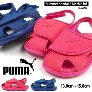 プーマ PUMA サンダル Summer Sandal 2 Marble lnf サマーサンダル 2 マーブル インファント 369499 02 03 キッズ|shoesbase