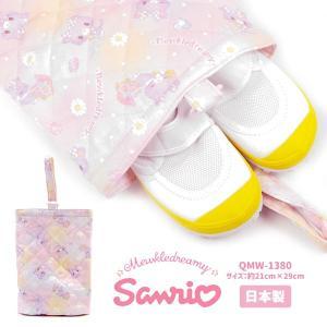 サンリオ Sanrio シューズバッグ QMW1380 キッズ