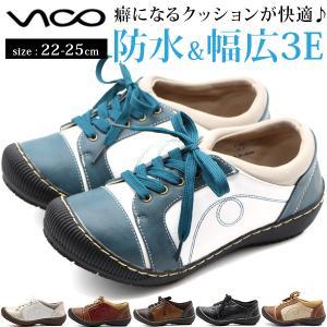 WilsonLee ウィルソンリー カジュアル SA2841 レディース|shoesbase