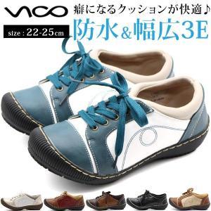 WilsonLee ウィルソンリー スニーカー レディース 全3色 SA2841|shoesbase