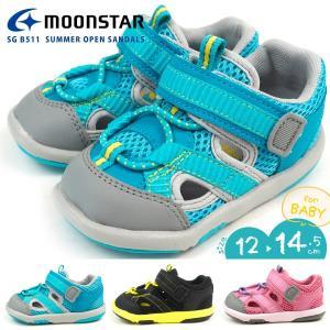 サンダル キッズ ムーンスター moonstar SG B511|shoesbase