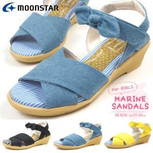 ムーンスター moonstar サンダル SG J516 キッズ|shoesbase