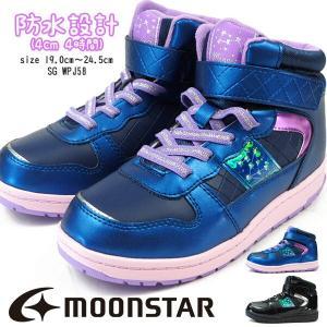 ウィンターシューズ キッズ ムーンスター moonstar SG WPJ58|shoesbase