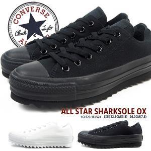 コンバース CONVERSE スニーカー ALL STAR SHARKSOLE OX オールスター シャークソール OX 1CL523 1CL524 メンズ レディース|shoesbase