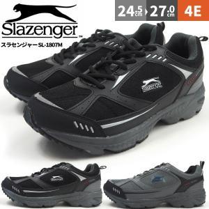 防水スニーカー メンズ スラセンジャー Slazenger SL-1807M 紐タイプ|shoesbase