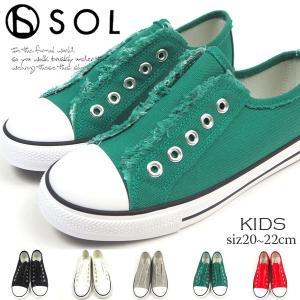 スニーカー キッズ SOL ソル 34006|shoesbase