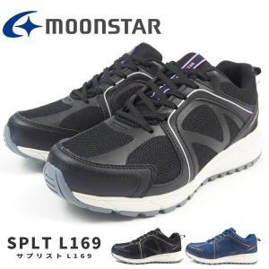 防水スニーカー レディース ムーンスター SPLT L169|shoesbase