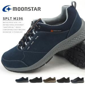 moonstar ムーンスター 防水カジュアルスニーカー メンズ 全6色 SPLT M151 サプリスト|shoesbase