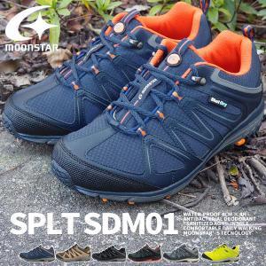 防水スニーカー メンズ ムーンスター moonstar SPLT SDM01|shoesbase