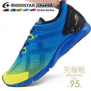 スニーカー キッズ ムーンスター moonstar SS J884|shoesbase