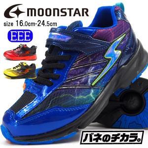 ムーンスター moonstar スニーカー SS J886 キッズ|shoesbase