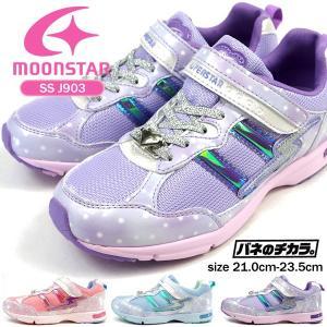ムーンスター moonstar スーパースター superstar スニーカー SS J903 キッズ|shoesbase