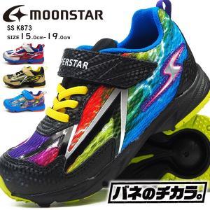 ムーンスター moonstar スーパースター スニーカー SS K873 キッズ shoesbase