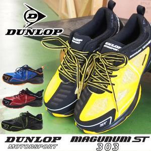 DUNLOP ダンロップ スニーカー メンズ 全4色 st303 DUNLOP ダンロップ 安全靴 ...